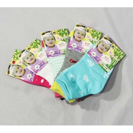 Mergaičių kojinės su stabdžiais 0-6mėn 6-12mėn 12-18mėn. 18-24mėn.